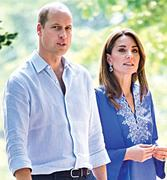 Warm welcome awaits royal couple in city