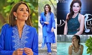 'اداکاراؤں سے زیادہ کیٹ مڈلٹن نے پاکستانی ثقافت کی عکاسی کی'