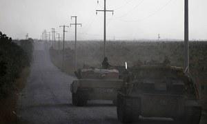 شمالی شام میں ترکی کے حملے، 14 شہری ہلاک