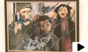 لاہور میں 60 سے زائد مصوروں کے فن پاروں کی نمائش