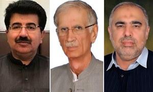 اپوزیشن سے مذاکرات کیلئے حکومت کی 7 رکنی کمیٹی تشکیل