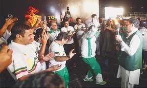 National Games torch reaches Peshawar