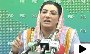 'عمران خان کے استعفے کا مطالبہ مودی کے بیانیے کو مستحکم کرنا ہے'