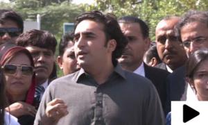 'پاکستان پیپلز پارٹی ظالموں کا مقابلہ کرتی رہے گی'