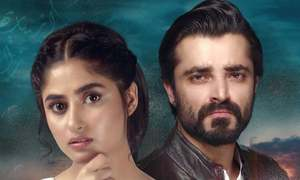 Alif is reminiscent of an old Pakistani drama but maybe that's what makes it work