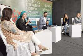 CLF attracts schoolchildren from beyond Islamabad