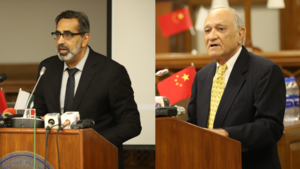 LUMS inaugurates Pakistan's first Centre for Chinese Legal Studies