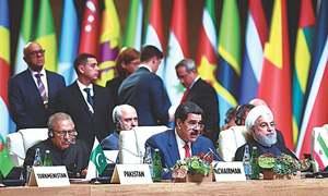 Alvi, Rouhani discuss trade potential