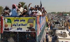 جمعیت علمائے اسلام (ف) کا 'آزادی مارچ' پنجاب میں داخل