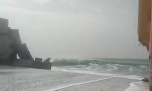 سمندری طوفان 'کیار' پاکستان سے 745 کلومیٹر کے فاصلے پر، ساحلی علاقوں میں طغیانی