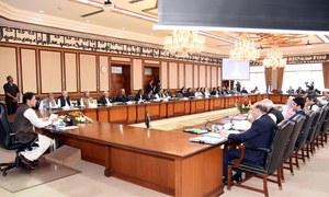 نیشنل ایگزیکٹو کمیٹی میں اعلیٰ فوجی افسران کو شامل کرنے کا امکان