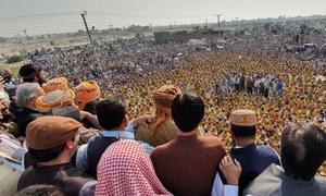جے یو آئی (ف) کا آزادی مارچ لاہور سے راولپنڈی کی طرف رواں دواں
