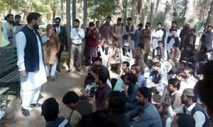 بلوچستان یونیورسٹی اسکینڈل، طلبہ کا ایف سی پوسٹ ہٹانے، یونین کی بحالی کا مطالبہ
