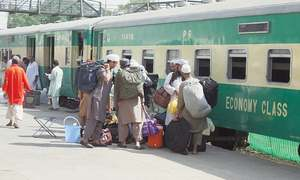 Siraj wants minister to 'take responsibility' for deaths in train fire