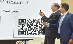 SBP unveils strategy for digital payments