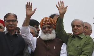 پیپلزپارٹی، مسلم لیگ(ن) کا جے یو آئی (ف) کے دھرنے میں شرکت نہ کرنے کا فیصلہ
