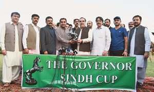 Determination annexes Governor Sindh Cup