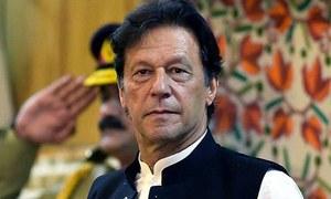 حکومت، استعفے کے سوا اپوزیشن کے تمام مطالبات پر مذاکرات کیلئے تیار