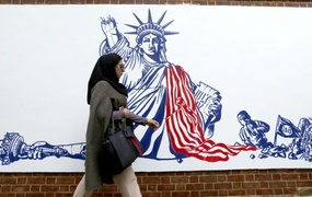 Iran marks 1979 embassy siege with anti-US fervour