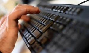 پاکستان انٹرنیٹ آزادی نہ رکھنے والے بدترین ممالک میں شامل، رپورٹ