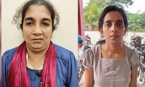 سونے کے کیپسول نگلنے والی خواتین سیکیورٹی تحویل سے اغوا