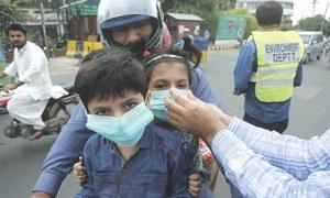 'Smog was caused by wind vortex in region'