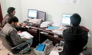 Govt orders digital land data collection