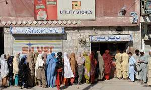 Rs6bn announced for Utility Stores Corporation to bring down prices of essential commodities