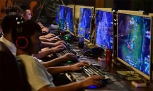 چین میں بچوں پر 90 منٹ سے زیادہ ویڈیو گیمز کھیلنے پر پابندی