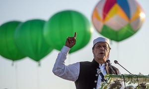 'This is the beginning': PM Imran inaugurates Kartarpur Corridor on historic day
