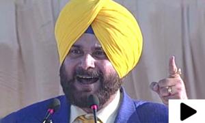 'تقسیم ہند کے بعد پہلی بار رکاوٹیں ختم ہوگئیں'