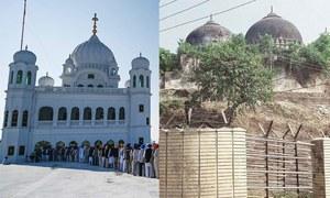 کرتارپور راہداری افتتاح، بابری مسجد فیصلے کے بعد ہندو مسلم بھائی بھائی ٹرینڈ