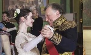 روس کے معروف مؤرخ کے ہاتھوں کم عمر گرل فرینڈ کا قتل