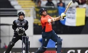 انگلینڈ کی نیوزی لینڈ سے ایک اور سنسنی خیز مقابلے میں فتح