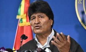 فوج کی حمایت ختم ہونے کے بعد بولیویا کے صدر مستعفی