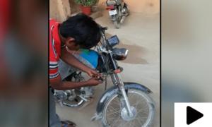 آپ کی موٹر سائیکل کتنی دیر میں چوری ہو سکتی ہے؟