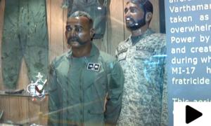 بھارتی ونگ کمانڈر کا مجسمہ پاک فضائیہ کے میوزیم کا حصہ