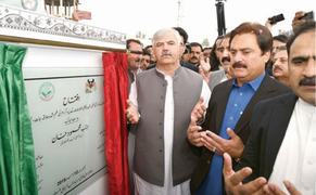 Uplift of tribal districts top priority: CM