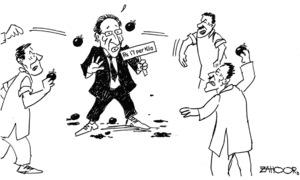 کارٹون : 13 نومبر 2019