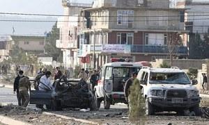 افغانستان: کار بم دھماکے میں 7 'شہری' ہلاک