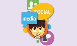 یہ سوشل میڈیا پر ہر کوئی 'امیزنگ' اور 'سپر کول' کیوں ہوتا ہے؟