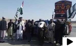 چمن میں  آزادی مارچ کے 'پلان بی' پر عمل درآمد شروع ہوگیا