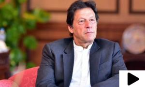 'کوشش ہے حکومت روزگار کے مواقع فراہم کرے'
