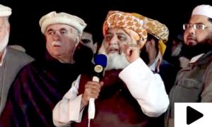 مولانا فضل الرحمٰن کا اسلام آباد دھرنا ختم، پلان 'بی' کا اعلان