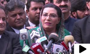 'حکومت نے بال (ن) لیگ کی کورٹ میں پھینک دی ہے'