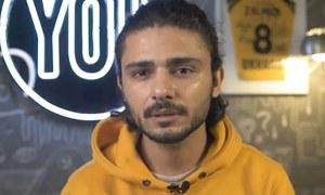 یوٹیوبر اسٹار نے جنسی ہراسانی کے الزام لگانے والی خواتین پر مقدمہ کردیا