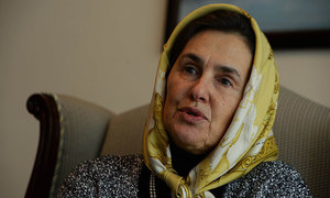 Afghan women will reject Taliban rule: First Lady