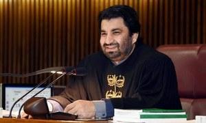 قومی اسمبلی میں اپوزیشن نے تحریک عدم اعتماد، حکومت نے آرڈیننسز واپس لے لیے