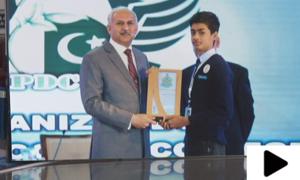 کراچی کے ہونہار طالب علم کے لیے بڑا اعزاز