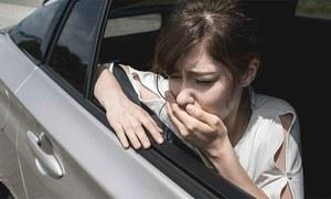 گاڑی میں سفر کے دوران سرچکرانے یا جی متلانے کی شکایت ہوتی ہے؟